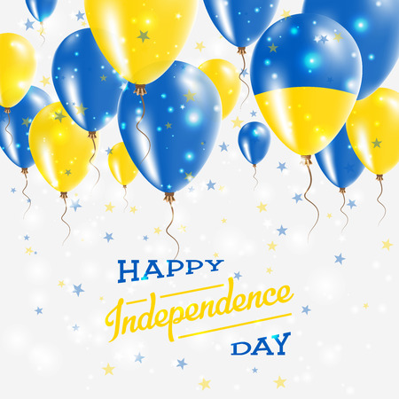 Illustration pour Ukraine Vector Patriotic Poster. Independence Day Placard with Bright Colorful Balloons of Country National Colors. Ukraine Independence Day Celebration. - image libre de droit