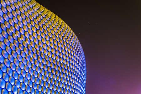 Foto de Detail of the bullring shopping mall in Birmingham, England  - Imagen libre de derechos
