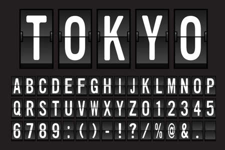 Ilustración de Airport Mechanical Flip Board Panel Font - White Font on Dark Background Vector Illustration - Imagen libre de derechos