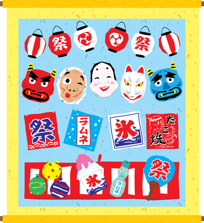 Illustration for Japanese festival icon set - Royalty Free Image