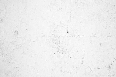 Photo pour Grunge wall texture background - image libre de droit
