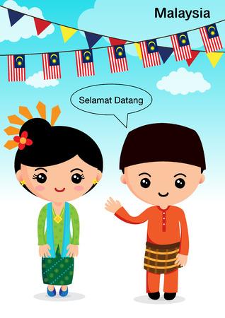Illustration pour Malaysia traditional costume - image libre de droit