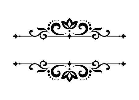 Illustration pour Vintage black frame background. Graphic vector design. Damask graphic ornament. - image libre de droit
