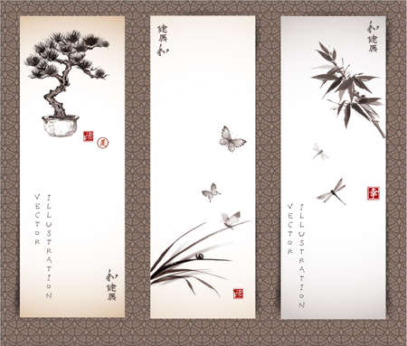 Ilustración de Banners with bonsai tree, butterflies and leaves of grass, bamboo and dragonflies hand drawn in sumi-e style. Contains signs well-being, harmony, happiness, way. - Imagen libre de derechos