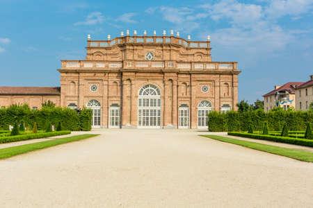 Photo pour Reggia Venaria Real, near in Turin,  Piedmont region, Italy (Unesco heritage) - image libre de droit