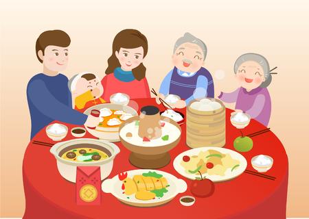 Ilustración de Chinese New Year's Eve dinner - Imagen libre de derechos