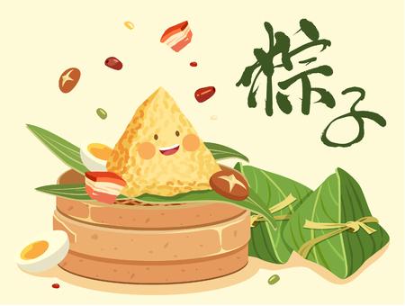 Ilustración de Dragon Boat Festival Zongzi illustration - Imagen libre de derechos