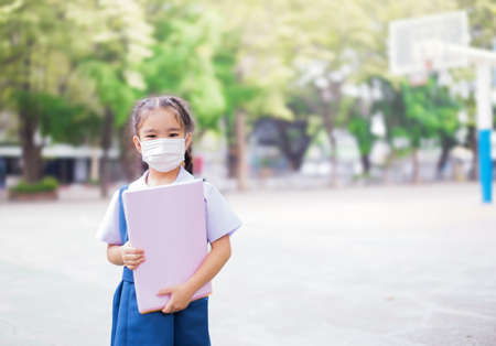 Photo for Healthcare - girl wearing a protective mask - Royalty Free Image