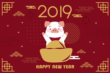 Illustration pour cute cartoon pig with 2019 year on the red background - image libre de droit