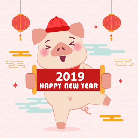 Illustration for cute cartoon pig with 2019 year on the red background - Royalty Free Image