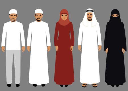 Illustration pour vector illustration, arabic people, Arab woman, Arabian man - image libre de droit