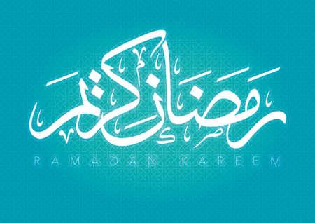Illustration for arabic calligraphy ramadan kareem - Royalty Free Image
