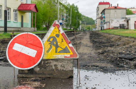 Photo for road sign, detour, road repair - Royalty Free Image