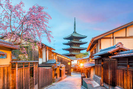Photo for Old town Kyoto during sakura season in Japan. - Royalty Free Image