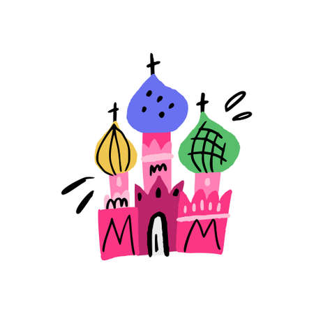 Illustration for Red Square - symbol of Moscow and Russia. Vector cartoon illustration. - Royalty Free Image