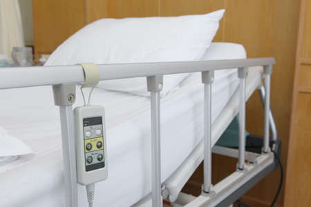 Photo pour Comfortable hospital bed - image libre de droit