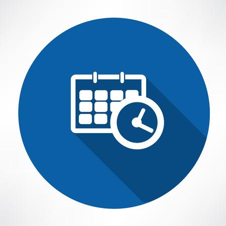 Illustration pour calendar with clock icon - image libre de droit