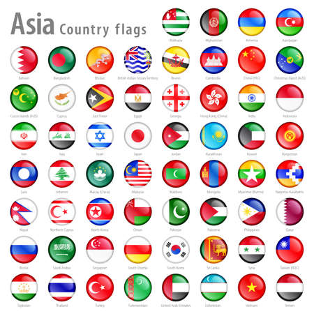 Illustration pour shiny buttons with all Asian flags - image libre de droit