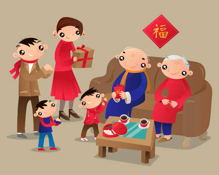 Illustration pour Hong Kong family visits relatives' home during The Chinese New Year Festival. - image libre de droit