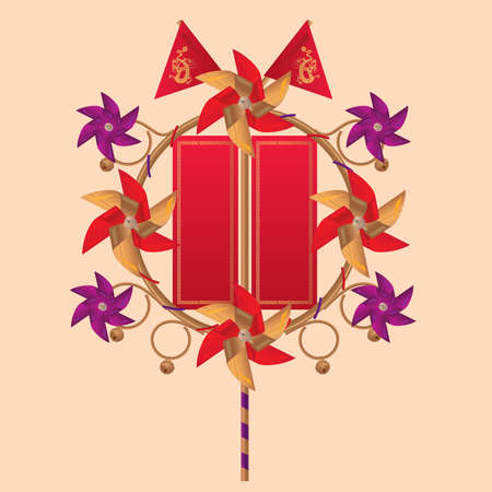 Illustration pour Vector illustration of Chinese style traditional windmill with a pair of red couplets. It is a new year lucky symbol of blessing people have a good fortune. - image libre de droit