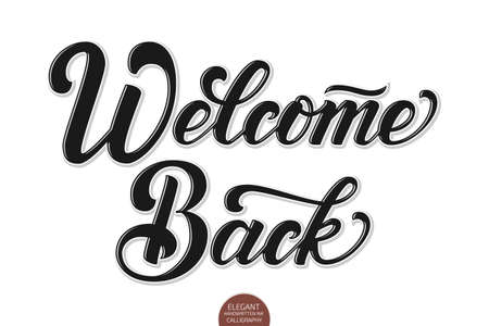 Ilustración de Vector volumetric Welcome back elegant modern handwritten calligraphy. Vector Ink illustration. Isolated on white background with shadows and highlights. For cards, invitations, prints etc. - Imagen libre de derechos