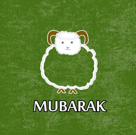 Mubarak Muslim community festival of sacrifice Eid Ul Adha greeting card Vector