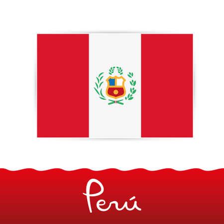 Illustration for Peruvian flag, peru - Royalty Free Image