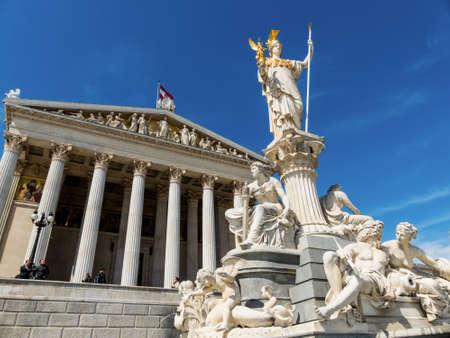 parliament of government in vienna, austria
