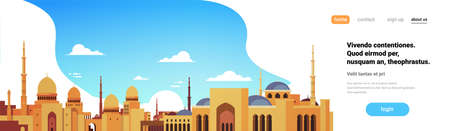 Illustration for muslim cityscape mosque building religion flat horizontal banner copy space vector illustration - Royalty Free Image