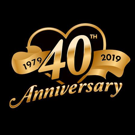 Illustration pour 40th Anniversary - image libre de droit