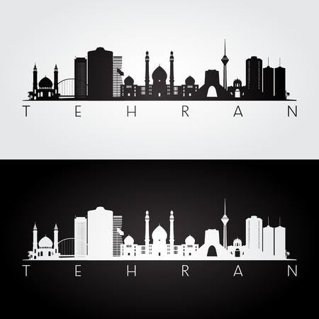 Illustration pour Tehran skyline and landmarks illustration. - image libre de droit