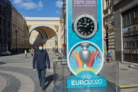 Photo pour St. Petersburg, Russia - March 22, 2020: Europe's top football leagues have been suspended because of virus and  introduced lockdown restrictions  of citizens as they try to lessen COVID-19's impact. - image libre de droit