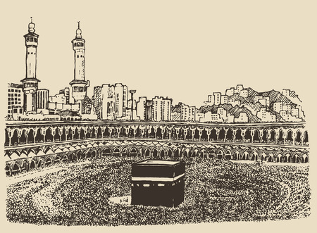 Illustration for Holy Kaaba in Mecca Saudi Arabia with muslim people vintage engraved illustration hand drawn sketch - Royalty Free Image