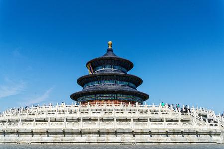 Photo pour Beijing Tiantan Park - image libre de droit
