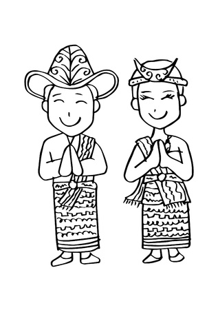 Illustration for Cartoon costume. Nusa Tenggara Timur Indonesian traditional clothes. - Royalty Free Image