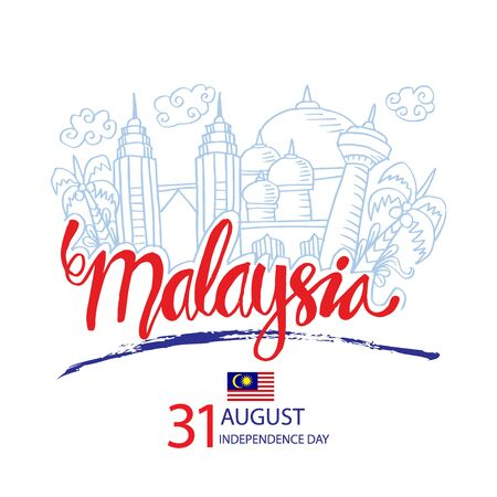 Illustration pour Malaysia Independence Day celebration with city skyline - image libre de droit