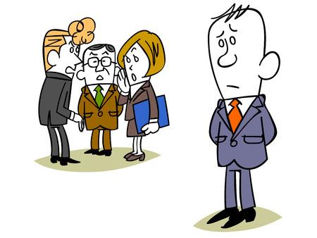 Illustration pour Businessman to be gossip to a colleague - image libre de droit