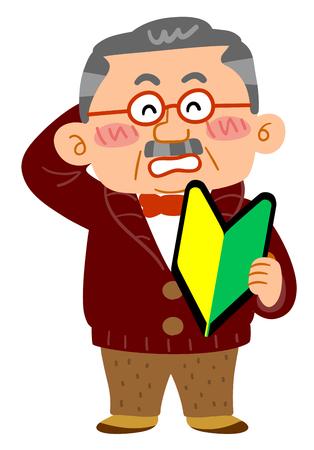 Ilustración de Uncle who can be a beginner's mark in hand and feels shy, wealthy class - Imagen libre de derechos