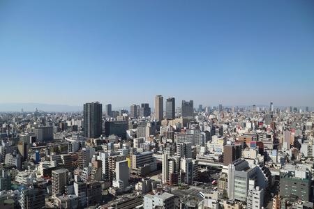 Foto de Osaka city - Imagen libre de derechos