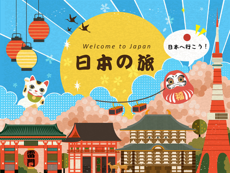 Ilustración de Lovely Japan travel poster with famous attractions. Japan travel words and let's go to Japan in Japanese in the middle. Lucky words on the daruma and thunder Gate japanese name on the lantern - Imagen libre de derechos
