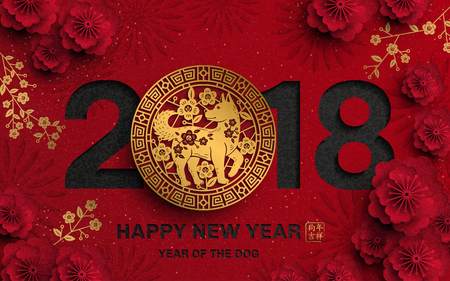 Illustration for Happy Chinese New Year, paper art flowers and dog design in red and gold, happy dog year in Chinese words - Royalty Free Image