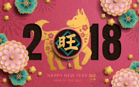 Illustration for Happy Chinese New Year design, cute dog with prosperous word holding in its mouth, Happy dog year in Chinese words, fuchsia background - Royalty Free Image