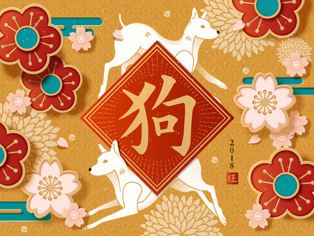 Illustration for Chinese New Year poster design. - Royalty Free Image