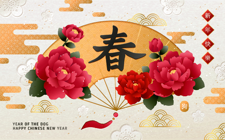 Illustration for Chinese New year poster, Spring in Chinese calligraphy on fan with peony elements, Happy new year in Chinese word on upper right - Royalty Free Image