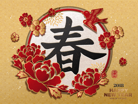 Illustration for Chinese New year poster, Spring in Chinese calligraphy with paper art peony and bird, red and golden color - Royalty Free Image