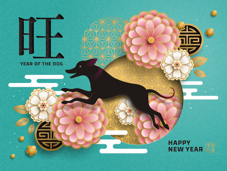 Ilustración de Chinese New Year poster, Year of the dog decoration, lovely black dog jumping up with paper art style flowers, prosperous and wish you good luck in Chinese words - Imagen libre de derechos