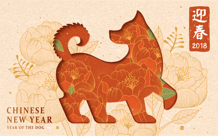 Illustration pour Chinese new year art design - image libre de droit