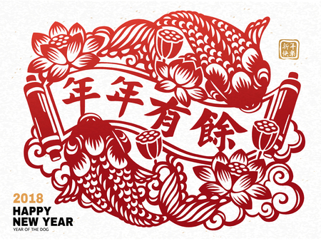 Illustration for Chinese new year art design - Royalty Free Image