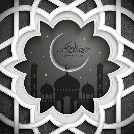 Illustration pour Ramadan Kareem design, Arabic calligraphy greeting poster with mosque and crescent scenery in white and dark gray, geometric pattern - image libre de droit