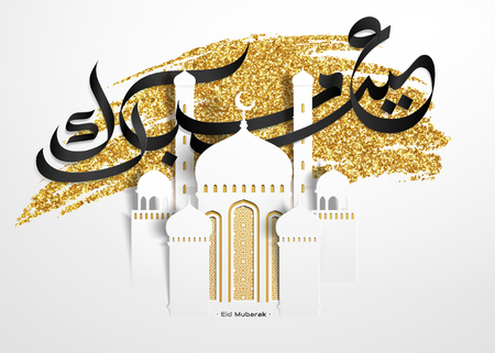 Illustration pour Eid Mubarak calligraphy with paper art mosque and glowing golden particles - image libre de droit